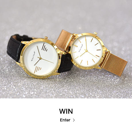 Win a Time Chain Watch